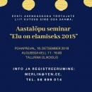 Seminar_2018_12.jpg