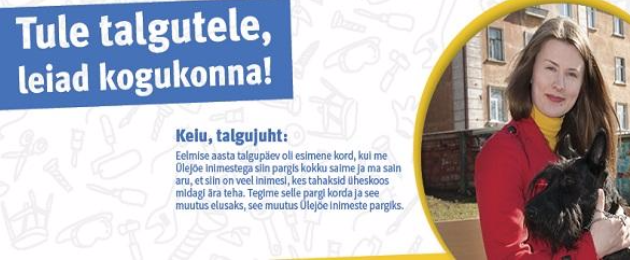 "Estonian Fund for Nature: Support the Community activities day ""Let's do it!"""