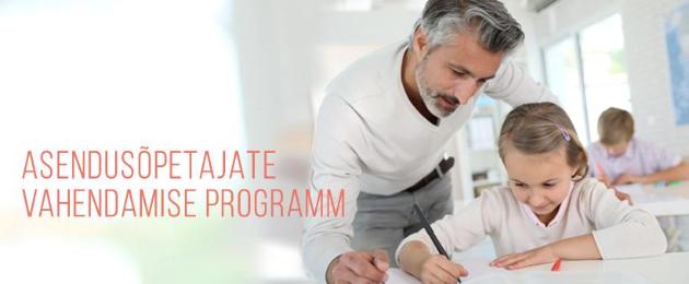 Asendusõpetajate programm – iga tund loeb!