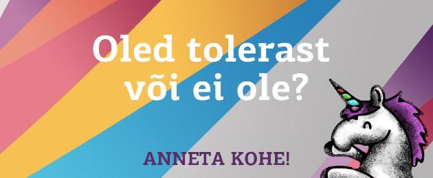 Создадим вместе Эстонию, ценящую права каждого человека