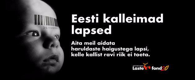 """Tartu Ülikooli Kliinikumi Lastefond: """"Ükski laps ei saa jääda abita põhjusel, et tema ravi on liiga kallis!"""""""